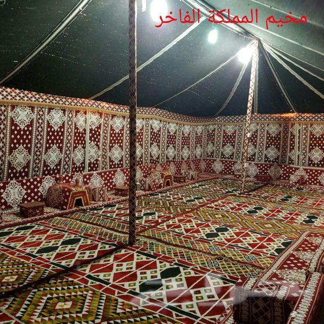 الرياض - مخيم  المملكه كامل