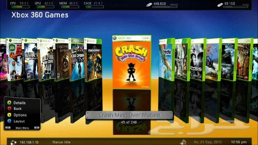 تنزيل العاب اكس بوكس 360 Xbox 360