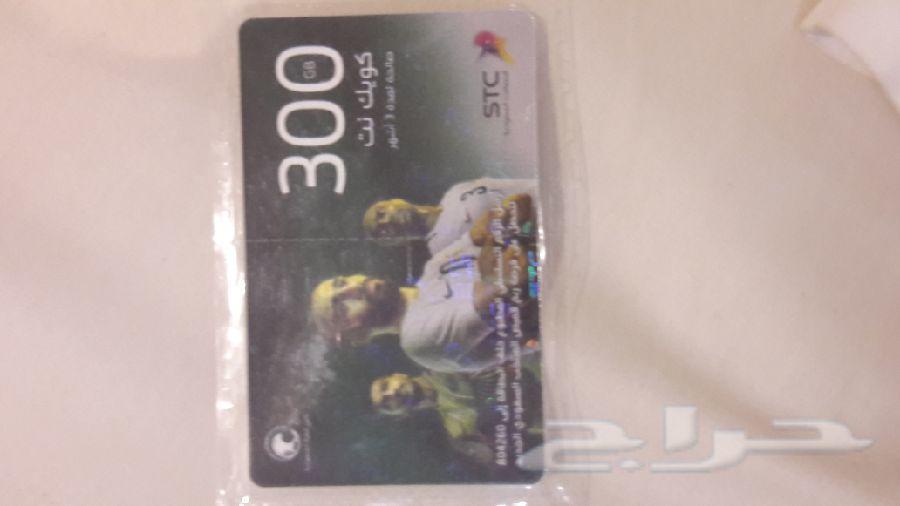 للبيع شحن  كويك STC  n300 قيقا السعر 450