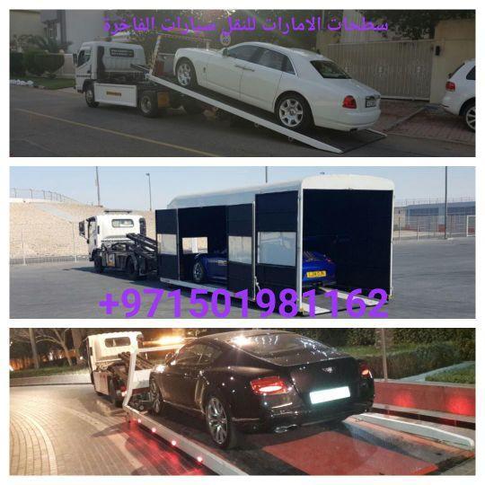 سطحات دبي للنقل سيارات إلى دول الخليج وبلعكس