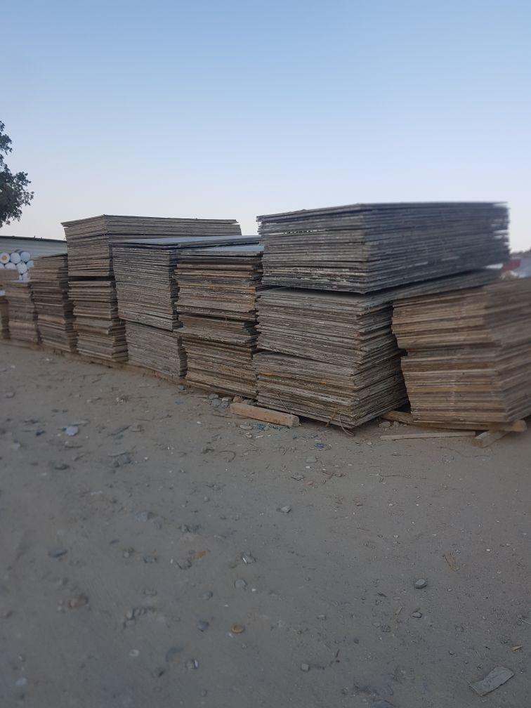 بيع وشراء جميع اخشاب الصبه والحديد