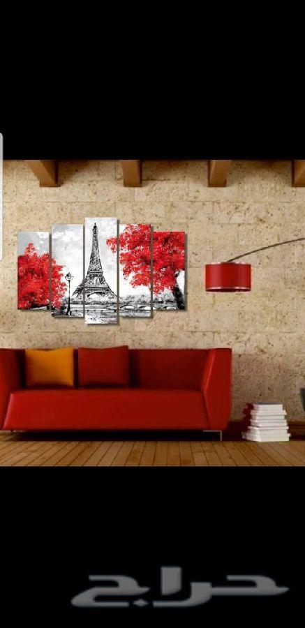 لوحات جدارية روووعة