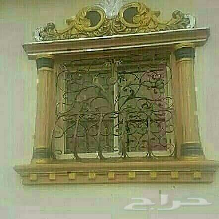 الباحة الطايف وجميع انحاء المملكة