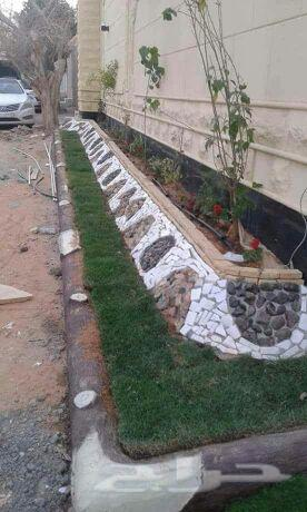 لتنسيق الحدائق المنزلية