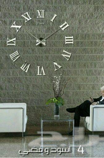 ساعات حائط 3D كبيرة جيزان.ابوعريش.صبيا.بيش