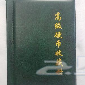 ألبوم للعملات المعدنية يتسع ل250 عملة معدنية