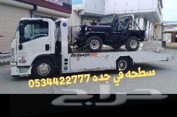 سطحات ابو احمد جده وخارجها