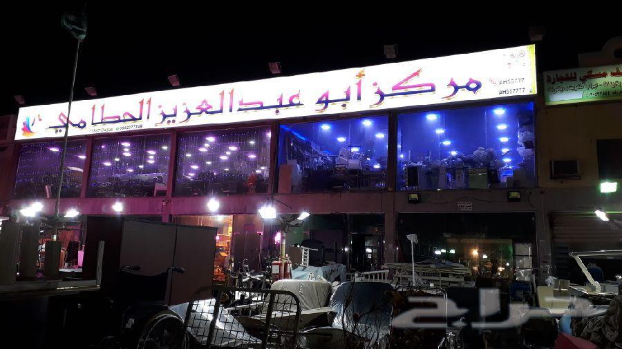 جدة . حراج الصواريخ أسواق الشريف مركز الحطامي