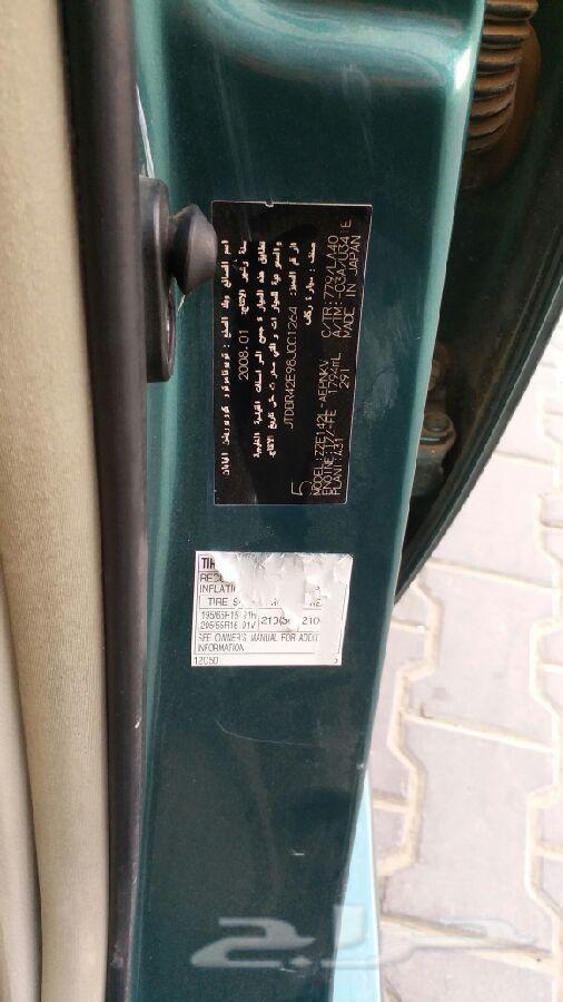 تويوتا كورولا 2008 GLi فل كامل 1800 cc