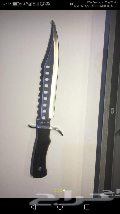 سكين البر والصيد