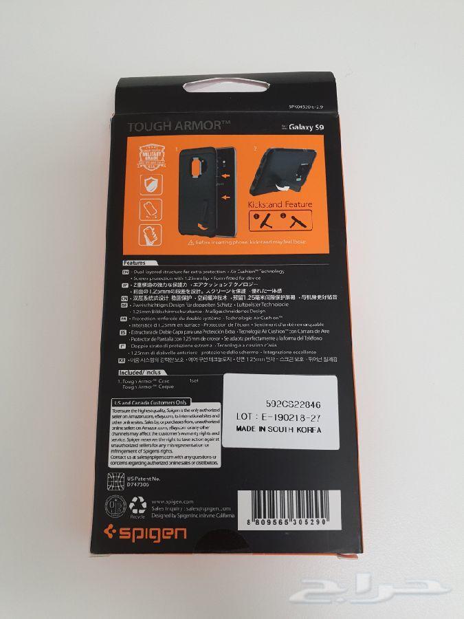 غطاء حماية (سامسونج جالاكسي S9 فقط)