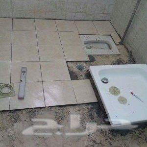 شركه عوازل عازل خزانات أسطح حمامات مطابخ بجده