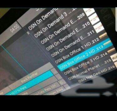 اشتراك بي اوت كيو اجهزة تيفي بوكس وشاشة سمارت