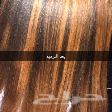 بروتين شعر عرض خاص