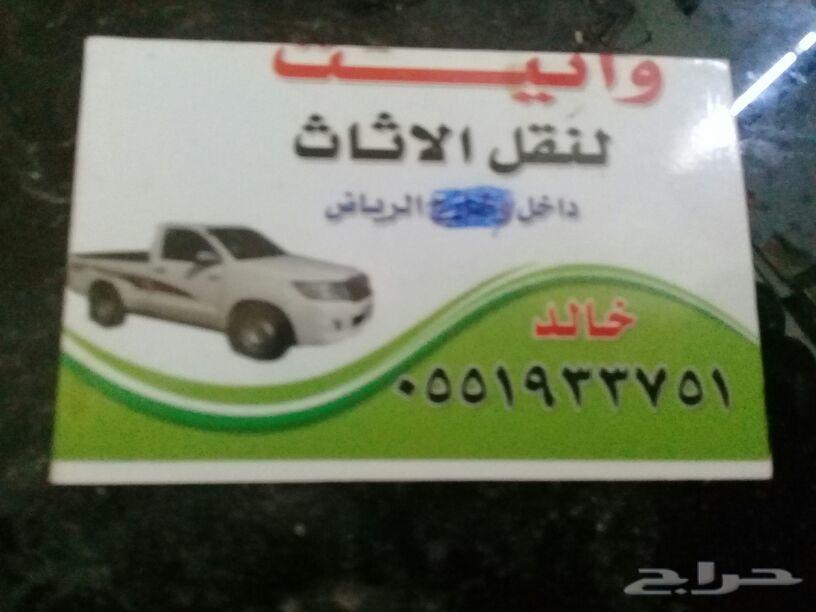 وانيت للنقل داخل الرياض