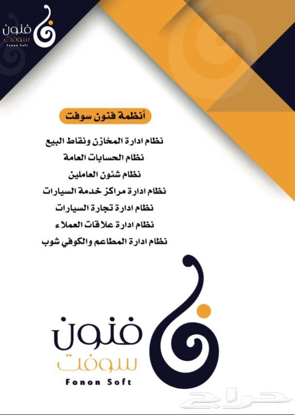 البرنامج الاول بالمملكة العربيه السعودية