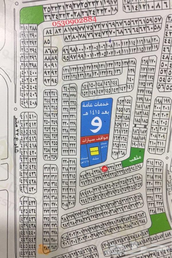 للبيع نص أرض في الخالدية  0530902884
