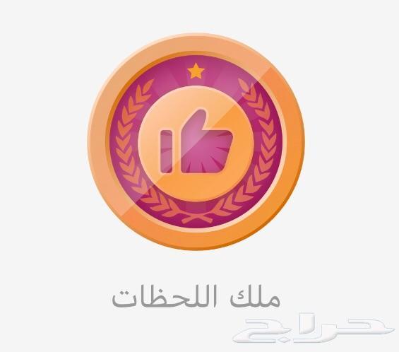 »  حساب يلالايف يلا لايف Yalla live