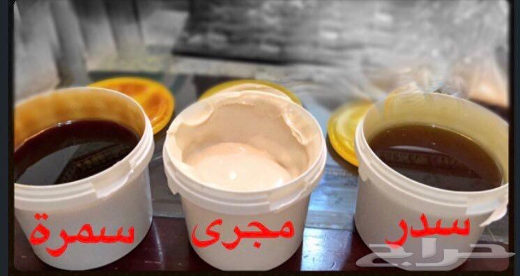 عسل سدروسمروطلح ومجرى اصلي ومفحوص ب200ري