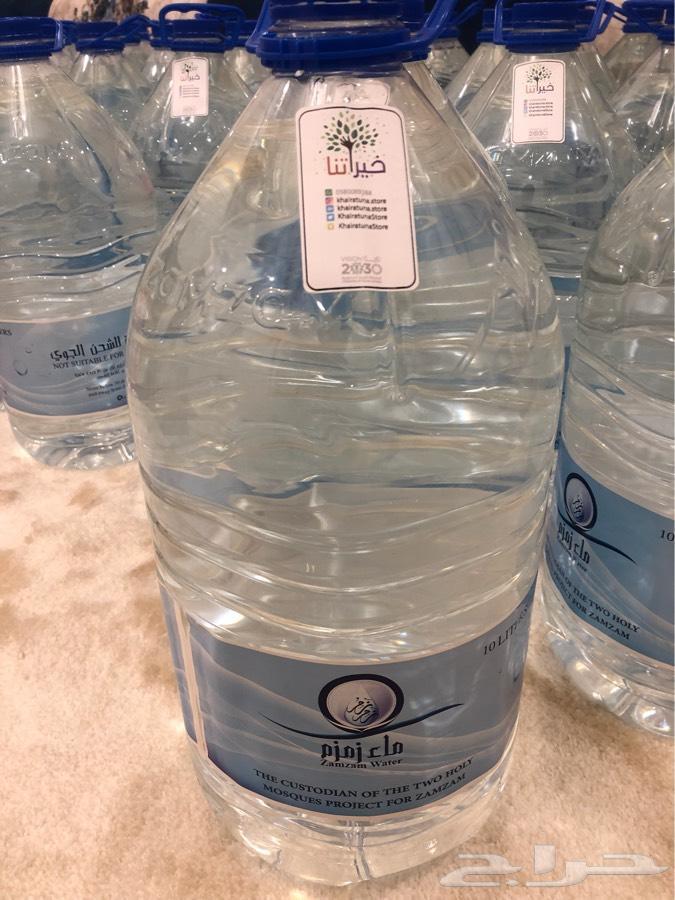 ماء زمزم - متجر خيراتنا