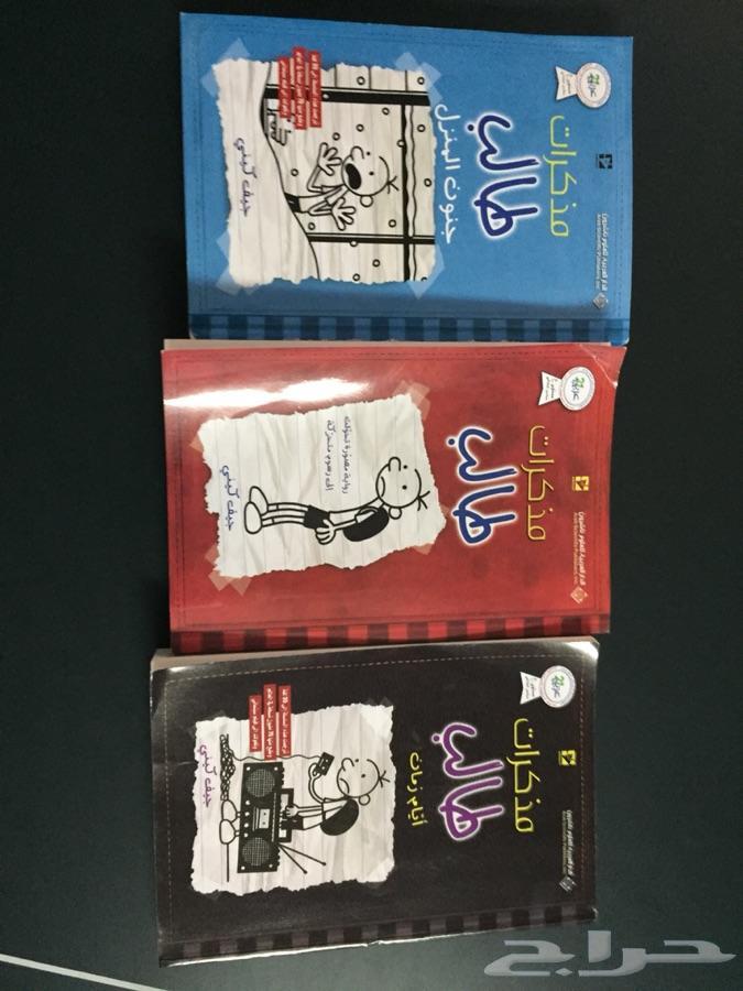 ثلاثة كتب مذكرات الطالب