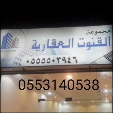مخططات ولي العهد 1و2و3و4
