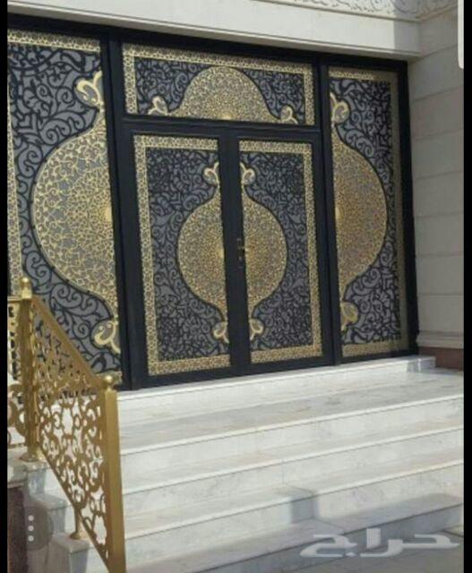 الحداده والالمنيووو ابوسلطان 0546081299