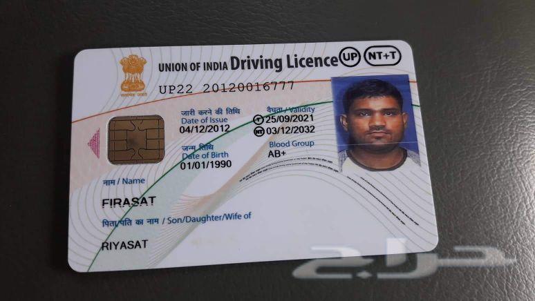 »  سائق هندي