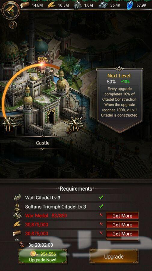 قلعة للبيع في انتقام السلاطين النسخة الانكليز