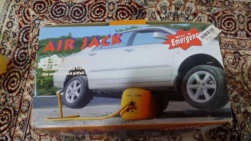 جيك رفع السياره بالون يرفع جانب السياره كامل