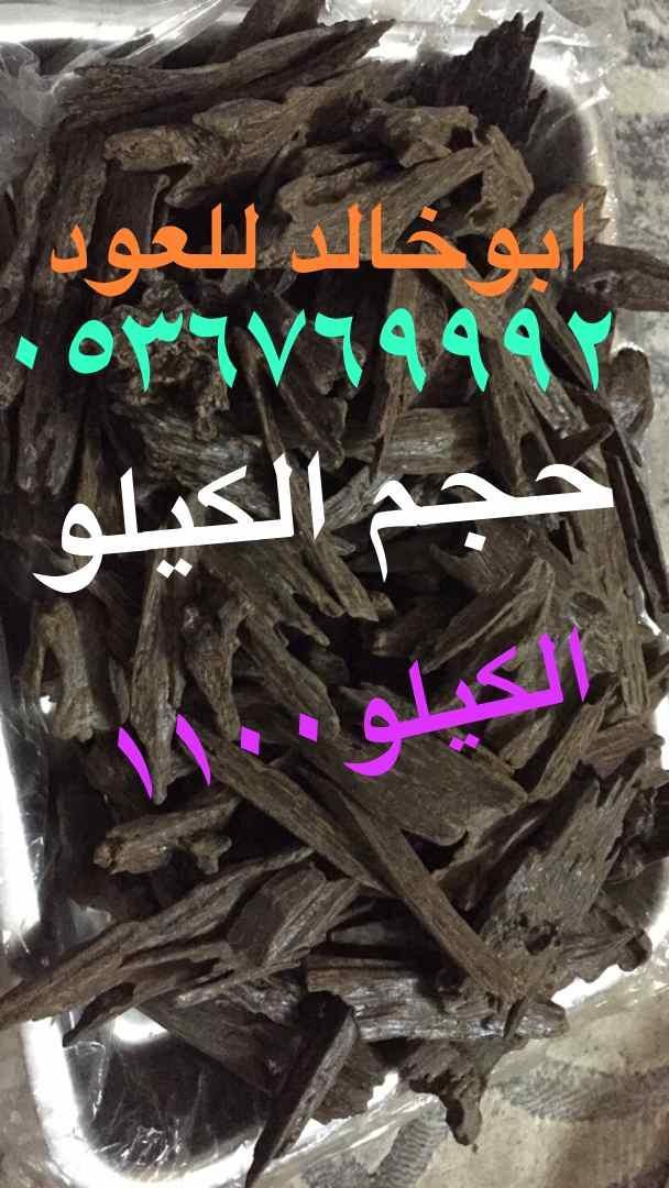 كلمنتان محسن عرض خاص اليوم فقط