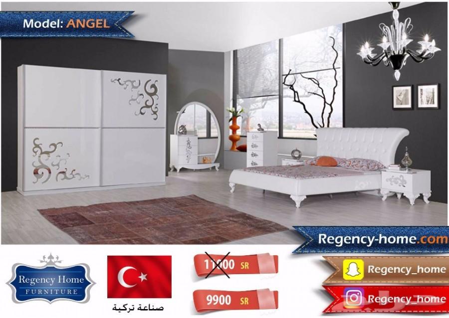 غرف نوم تركية جديدة بتصاميم عصرية