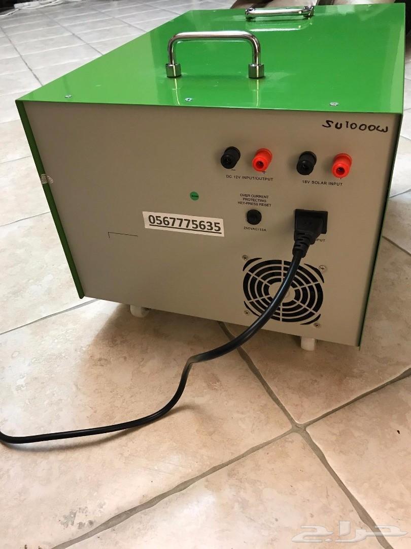 جهاز بالطاقه الشمسيه يشغل الاجهزه الكهربائيه