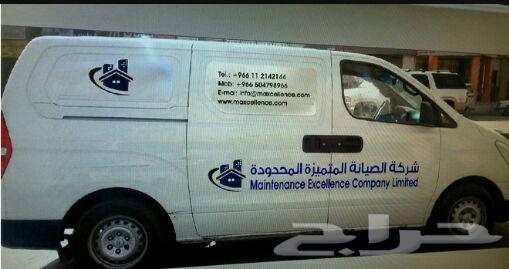 شركة نظافة مكيفات شركة متخصصه بالتكييف