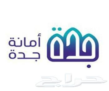 رخص بلدية في جدة