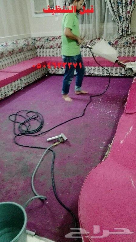 شركة تنظيف منازل بالرياض تنظيف خزانات