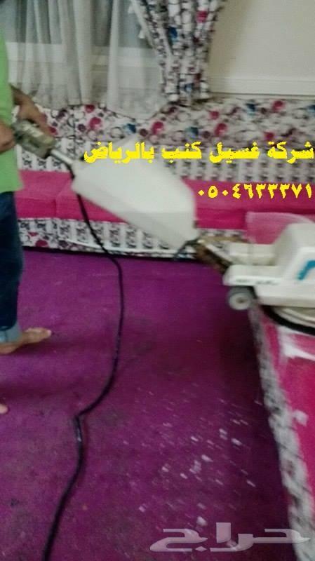 افضل شركة تنظيف منازل بالرياض نظافة فلل