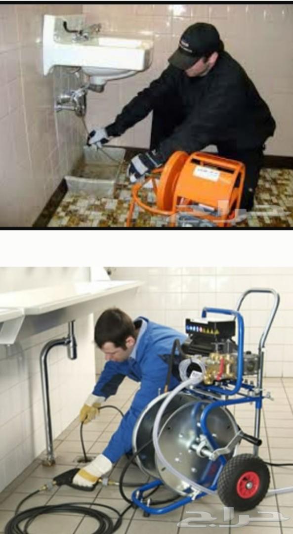 تسليك مجاري.معالجة روائح الحمام.تسليك بلاعات