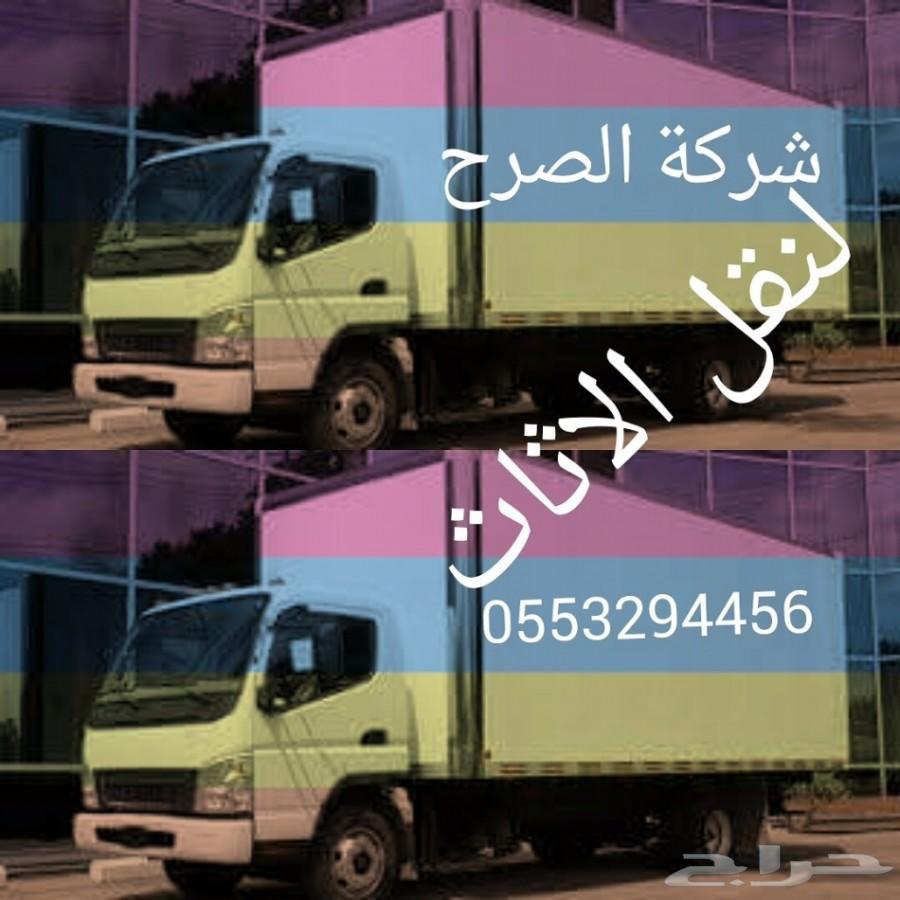 شركة الصرح للتنظيف 0500730209