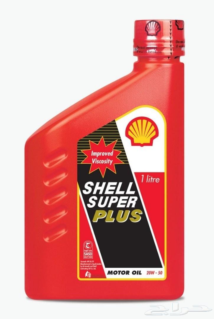 Картинки по запросу Shell Super Plus.