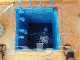 شركة تسليك مجاري بابها خميس مشيط تنظيف مجاري
