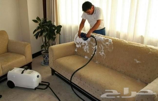 شركة تنظيف شقق فلل كنب سجاد عمائر بالدمام