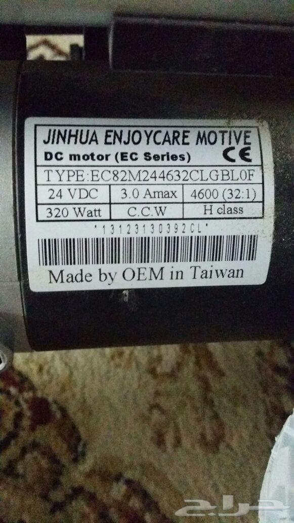 كرسي متحرك كهربائي