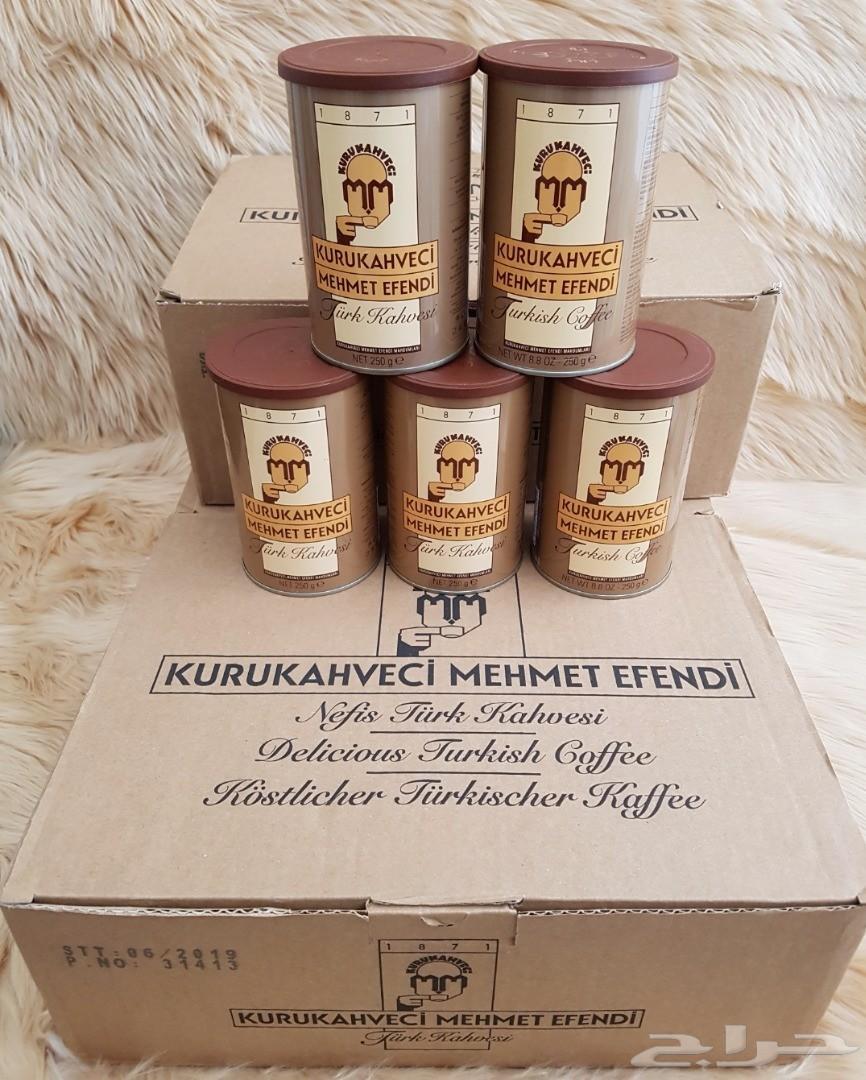 قهوة محمد أفندي الشهيرة
