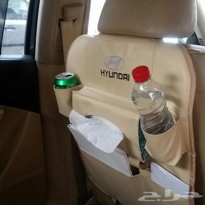 منظم السيارة للمقاعد الأمامية
