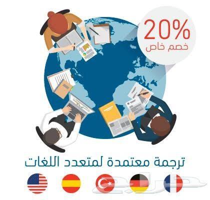 ترجمة التقارير الطبية 420x400-1_-5987e1b80