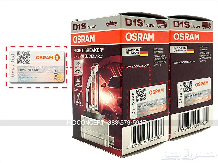 شمعات زينون اوسرام الأصلي D4S.D2S.D1S.D3S.D2R