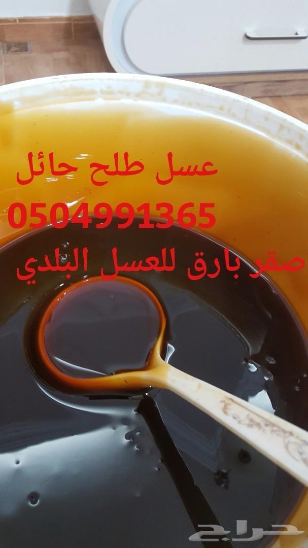 عسل طلح وسمر صافي إنتاج جديد وعلى المختبر
