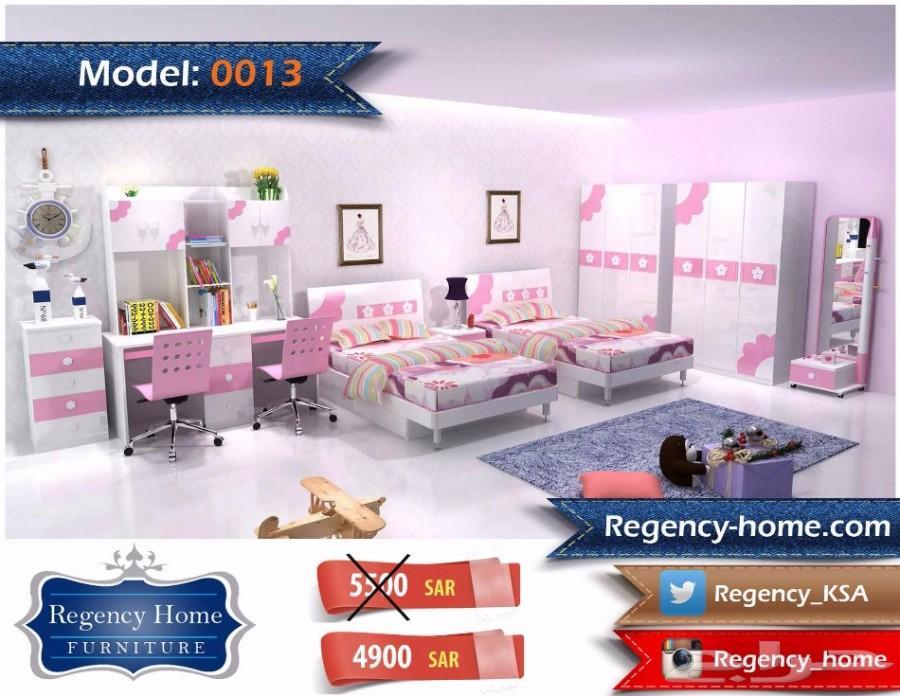 للبيع غرف نوم مودرن بتصاميم عصرية