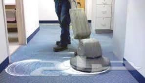 اسعار شركات تنظيف المنازل بالرياض